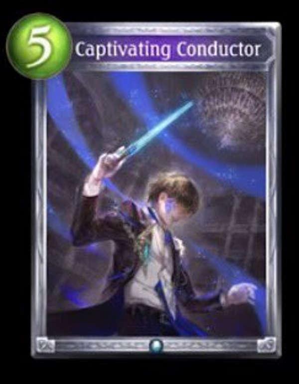 魅惑的な指揮者