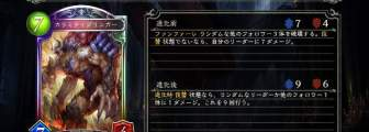 shadowverse-vampire-new-card
