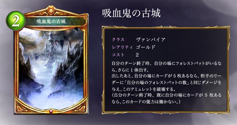 card_modal_016