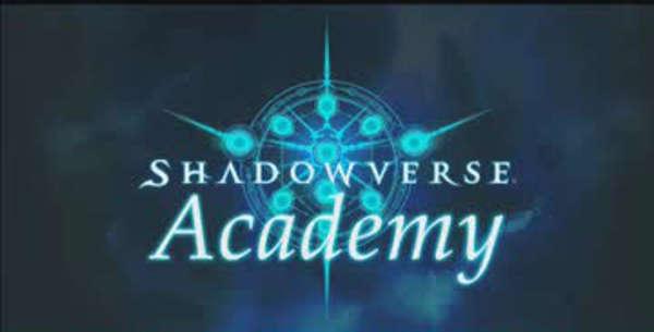 シャドウバース 新カード 次回シャドバスアカデミーにて新パック情報が出るぞ!楽しみだな!