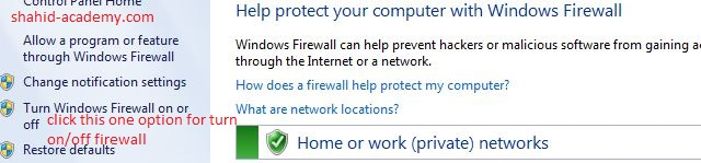 turn on or off firewall