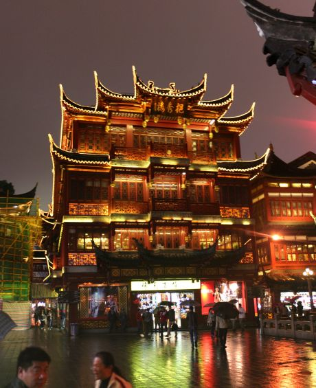 This was another angle of one of my favorite pictures, taken just outside Yu Yuan Gardens.