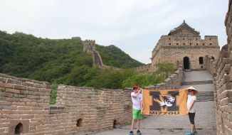 Great Wall of China - Beijing, China. - this is one of my top 5 pictures from the trip...