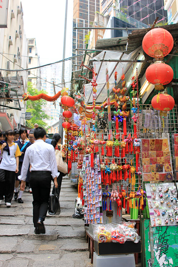 Li Yuen East and West market, Hong Kong market