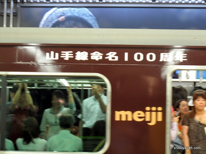Yamanote Line 100 Years