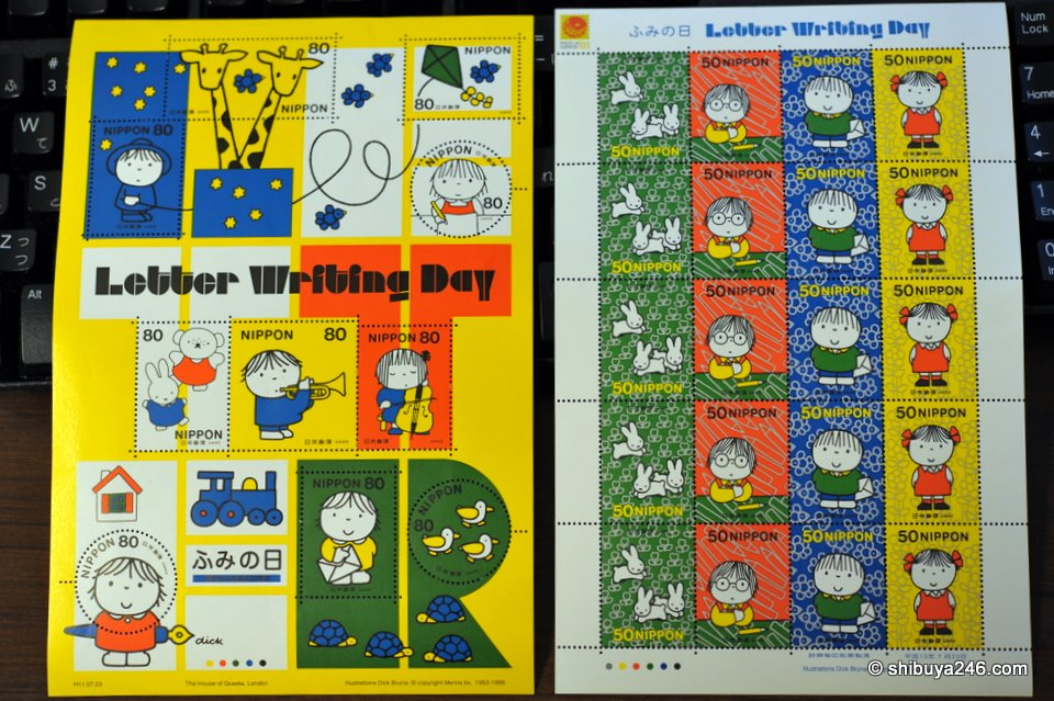 Dick Bruna stamps. Popular in Japan