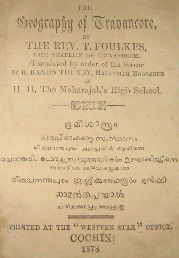 1878 The Geography Of Travancore