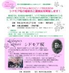20170325sakura012