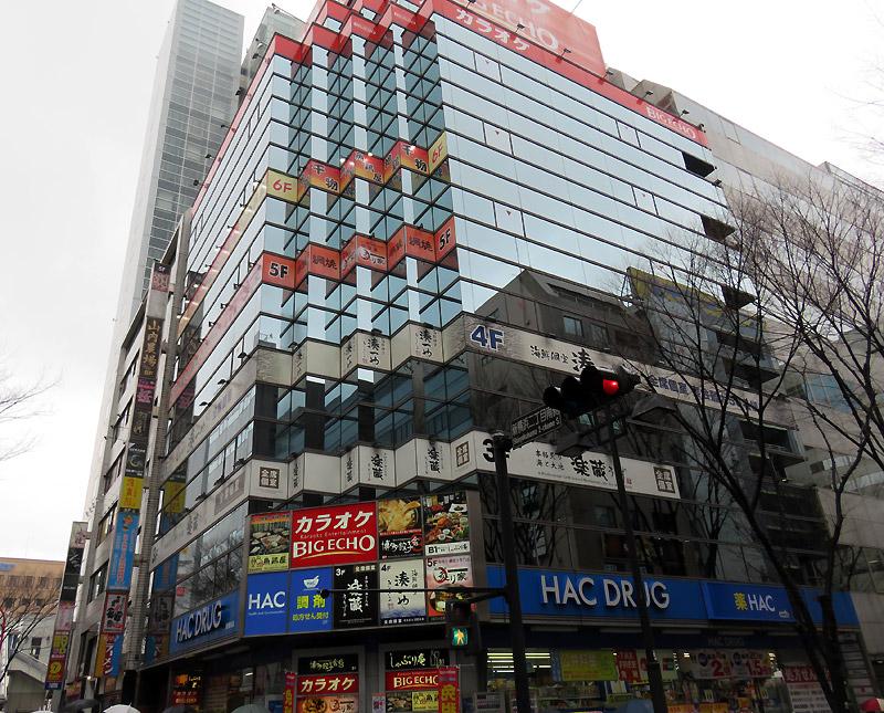 新横浜駅前のマリノス通り、昭和レトロな大衆居酒屋「新横酒場」オープンへ