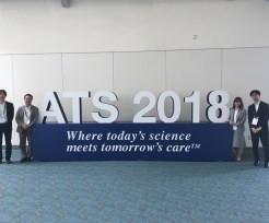 ATS2018_46
