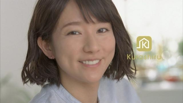 木村文乃の画像 p1_15