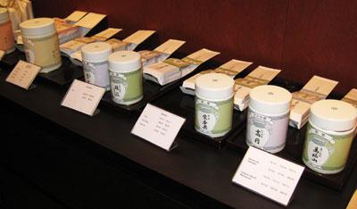 Kono-en Tea