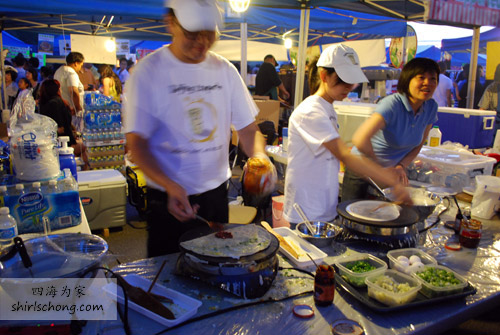 北京煎饼 - Night It Up 2009