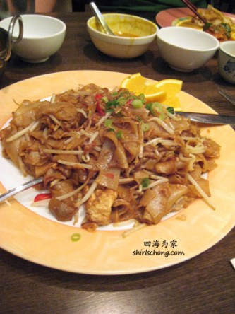 Malaysian Food - Fried Kuai Teow (Fried Flat Rice Noodles) 炒粿条