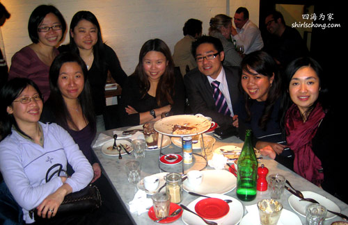 Surprise farewell dinner (Melbourne, 2010)