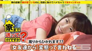 【動画あり】ともえさん 23歳 キャンペーンガール 家まで送ってイイですか? case.06277DCV-006シロウトTV (20)
