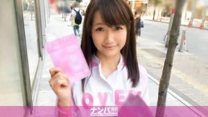 【動画あり】あやね 20歳 専門学生 コスプレカフェナンパ 11 in 新宿 ナンパTV 200GANA-1110 シロウトTV (6)