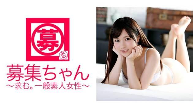 【動画あり】くるみ 18歳 学生 募集ちゃん 261ARA-125 シロウトTV (8)