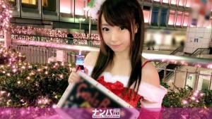 【動画あり】みき 20歳 ガールズバー クリスマスナンパ 03 in 新宿 ナンパTV 200GANA-1249 シロウトTV (6)