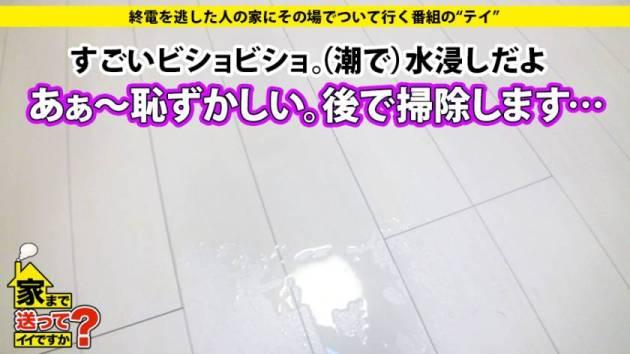 【動画あり】ゆうりさん 26歳 グラビアアイドル家まで送ってイイですか? case.35 ドキュメンTV 277DCV-035 シロウトTV (17)