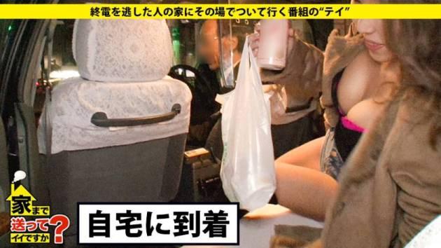 【動画あり】ゆきのさん 21歳 水泳インストラクター(夜はキャバクラ) 家まで送ってイイですか? ドキュメンTV 277DCV-045 シロウトTV (3)