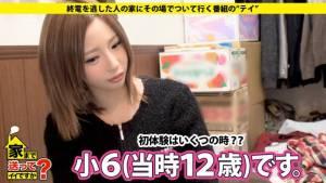 【動画あり】はるなさん 20歳 キャバ嬢(辞めてきた) 家まで送ってイイですか? ドキュメンTV 277DCV-043 シロウトTV (7)