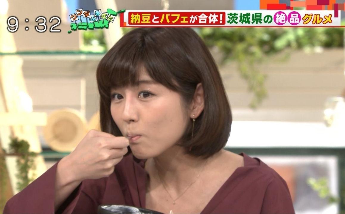 宇賀なつみの食事舌 (2)