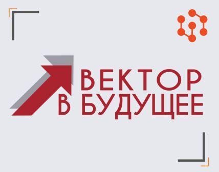 Вектор_логотип