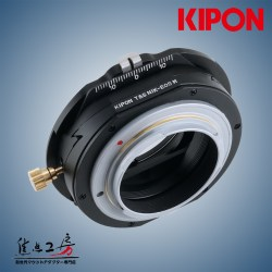 Small Crop Of Nikon To Canon Lens Adapter