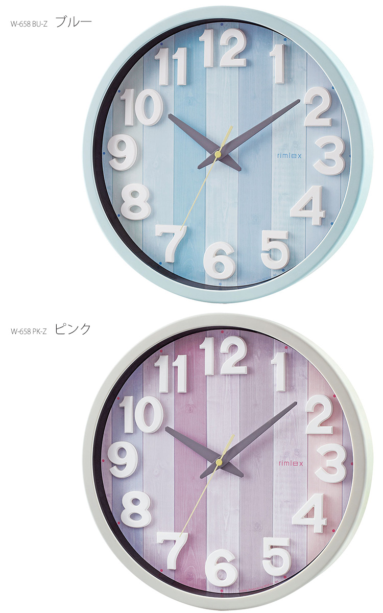Large Of Wall Mounted Clock Hands