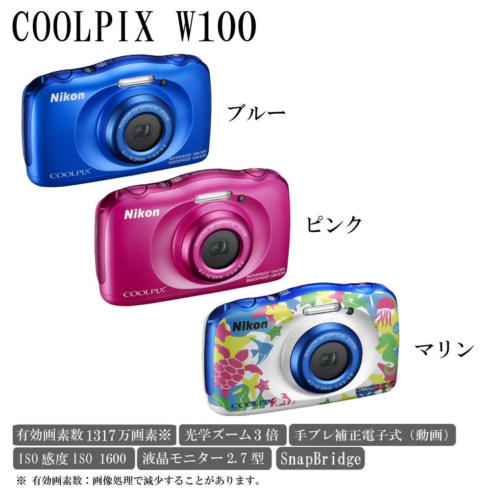 Fullsize Of Nikon Coolpix W100