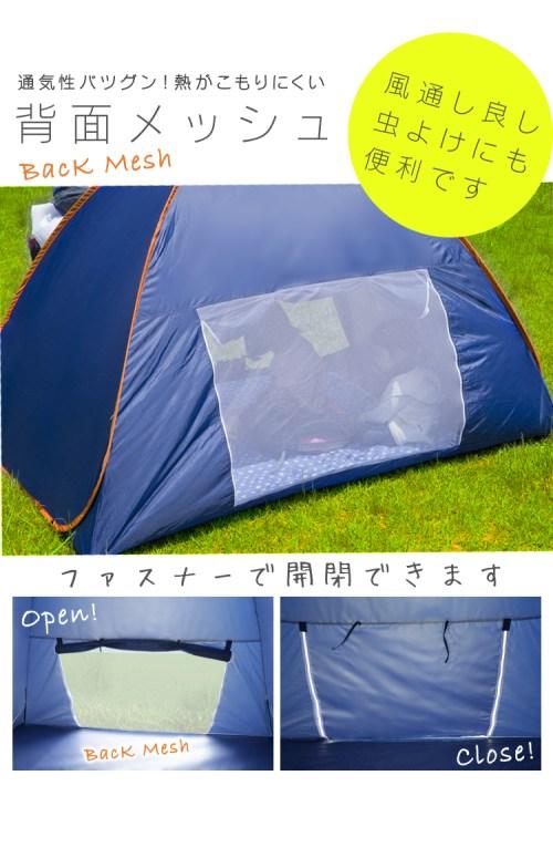 Medium Of Sun Shade Tent
