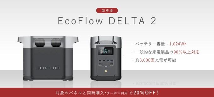 「ソーラーオフ」の画像検索結果