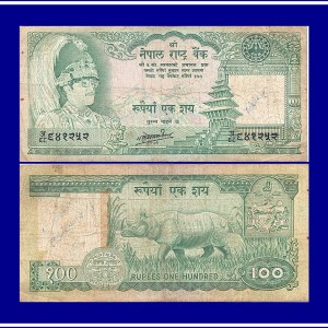 Rare NEPAL Old Issue 100 Rupee Note