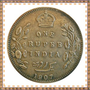 1907 1 One Rupee Edward VII King Emperor Bombay Mint