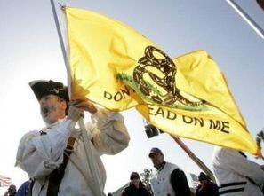 gadsdenflag-tolerance