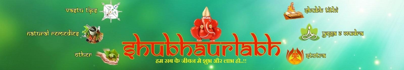 ShubhAurLabh