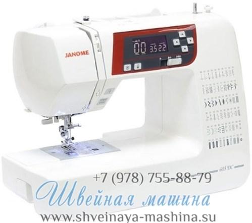janome-603-dc-shvejnaya-mashina