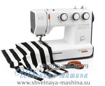 Швейная машинка Bernette B35