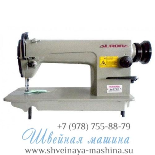 Прямострочная промышленная швейная машина Aurora A-8700 1