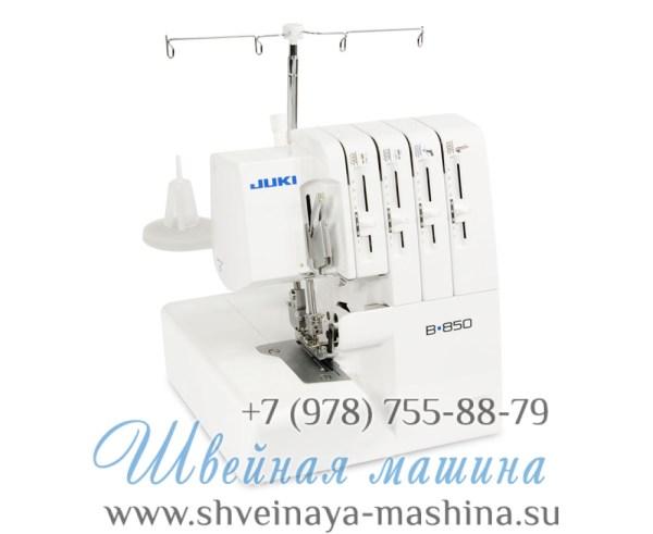overlok-juki-b-850