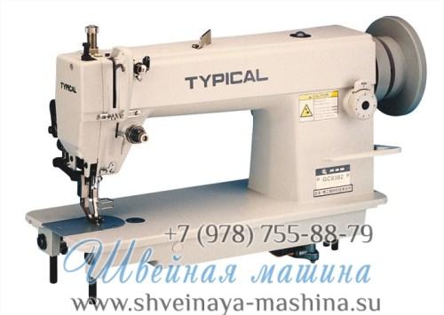 Промышленная беспосадочная машина TYPICAL GC 0303 1