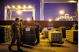 Unloading of a ship in Syria which Israelis claim contained arms for Hezbollah from Iran