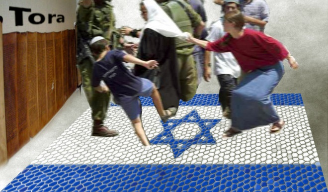 Jüdischer Fundamentalismus