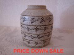David Leach Studio Pottery Vase