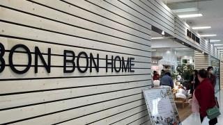 「BON BON HOME」に行ってきたよ その2 Francfrancのイトーヨーカドー版