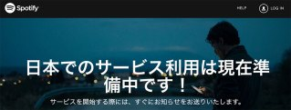 スクリーンショット-2015-04-01-0.31.29