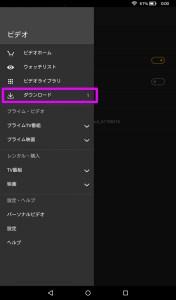 Screenshot_2015-10-14-00-00-45