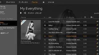 Amazon Prime Musicの設定の仕方