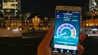 どこがおすすめ?格安SIM 主要MVNO速度調査 東京駅前【2016年10月】